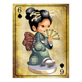 Japanese girl in kimono holding a fan postcard
