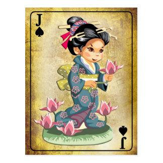 Japanese girl in kimono picking lotus flowers postcard