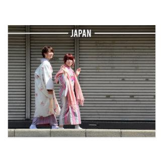 Japanese Girls dressed in Kimonos/Yukata Postcard
