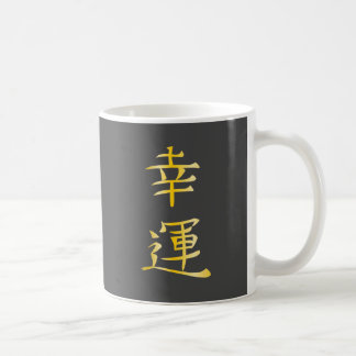 Japanese Good Fortune Logo Coffee Mug