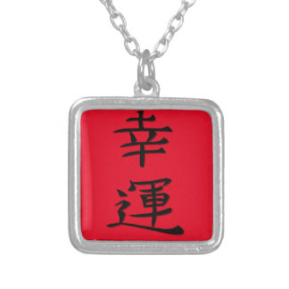 Japanese Good Fortune Writing Silver Plated Necklace