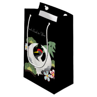 Japanese Good Luck Symbols Crane Celebration Black Small Gift Bag