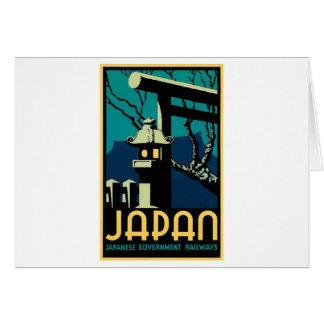 Japanese Government Railways Vintage World Travel Card