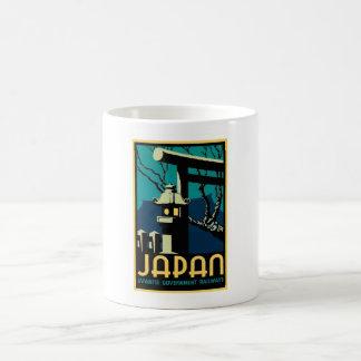 Japanese Government Railways Vintage World Travel Coffee Mug