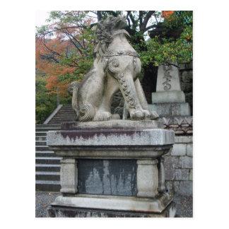 Japanese Guardian Lion Temple Statue Postcard
