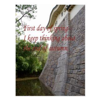 Japanese Haiku Postcard