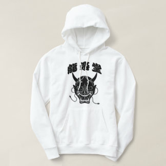 Japanese Hannya Mask Hooded Sweatshirt