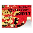 Japanese Happy New Year Chrysanthemum Floral Postcard