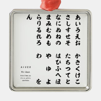 Japanese Hiragana Language Printed Goods-hiragana  Metal Ornament