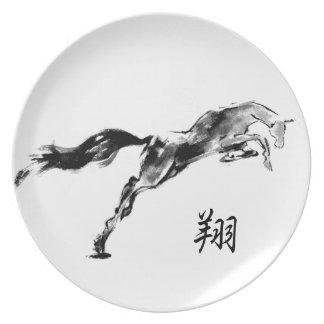 Japanese horse samurai art equestrian sumi dinner plate