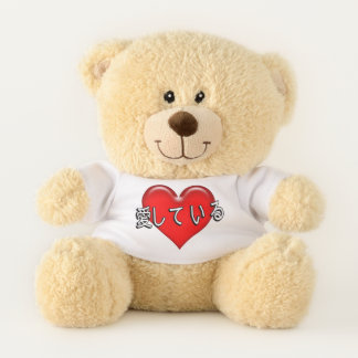 Japanese I Love You Red Heart Teddy Bear