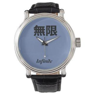 Japanese Infinite watch