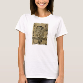 Japanese Ink - 17th century T-Shirt