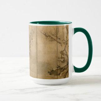 Japanese Ink on paper Gibbons Primates & Landscape Mug