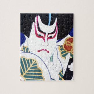 Japanese Kabuki Actor Art by Natori Shunsen 名取春仙 Jigsaw Puzzle