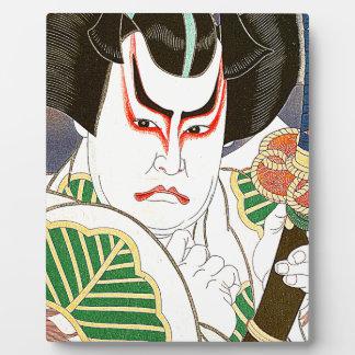 Japanese Kabuki Actor Art by Natori Shunsen 名取春仙 Plaque