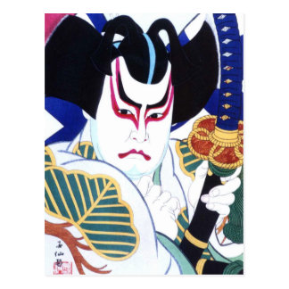 Japanese Kabuki Actor Art by Natori Shunsen 名取春仙 Postcard