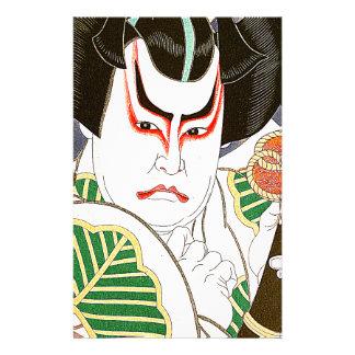 Japanese Kabuki Actor Art by Natori Shunsen 名取春仙 Stationery