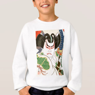 Japanese Kabuki Actor Art by Natori Shunsen 名取春仙 Sweatshirt
