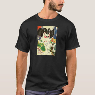 Japanese Kabuki Actor Art by Natori Shunsen 名取春仙 T-Shirt