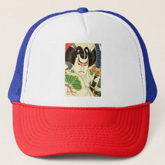 Japanese Kabuki Actor Art by Natori Shunsen 名取春仙 Trucker Hat