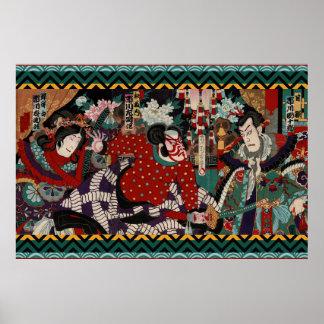 Japanese Kabuki Samurai Colourful Battle Scene Poster