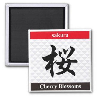 Japanese Kanji (Cherry Blossoms) Refrigerator Magnets