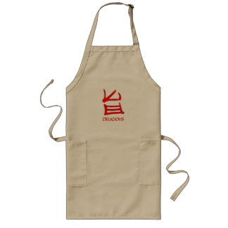 Japanese Kanji Delicious Red JE long chef apron