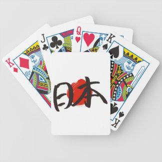 Japanese Kanji Design/Japan Bicycle Playing Cards