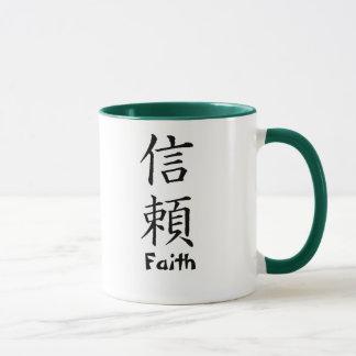 Japanese Kanji: Faith Mug