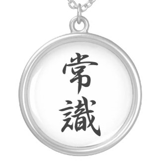 Japanese Kanji for Common Sense - Joushiki Silver Plated Necklace