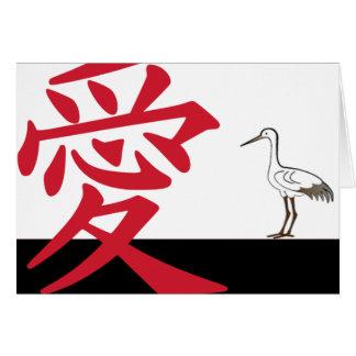 Japanese Kanji for Love Card