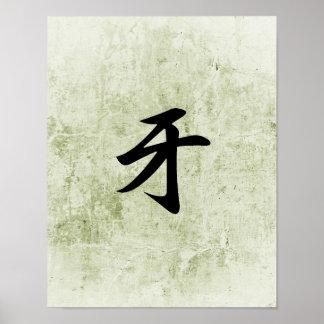 Japanese Kanji for Tusk - Kiba Print