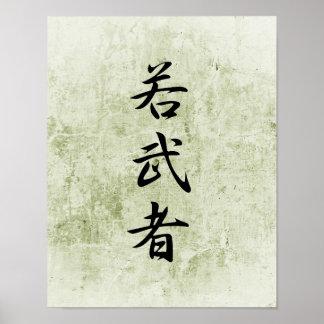 Japanese Kanji for Young Warrior - Wakamushu Poster