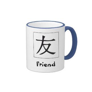 Japanese Kanji: Friend Ringer Coffee Mug