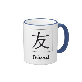 Japanese Kanji: Friend Ringer Mug