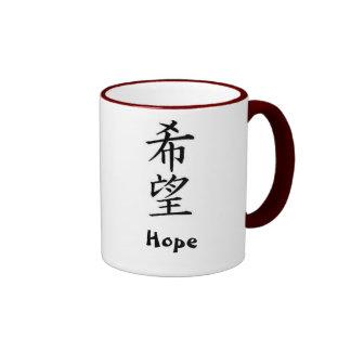 Japanese Kanji: Hope Ringer Coffee Mug