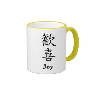 Japanese Kanji: Joy Ringer Coffee Mug