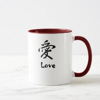 Japanese Kanji: Love Mug