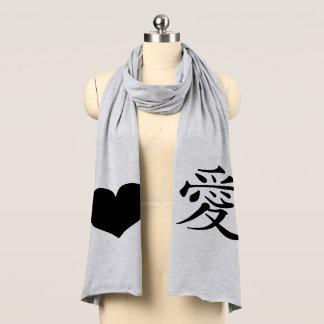Japanese kanji love with heart scarf