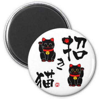 """Japanese kanji """"Manekineko"""" - Beckoning cat Magnet"""