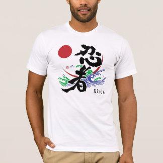 """Japanese Kanji """"Ninja T-shirts"""" T-Shirt"""