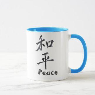 Japanese Kanji: Peace Mug