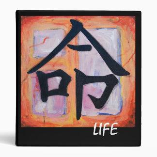 Japanese Kanji Symbol - LIFE Binders