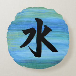 Japanese Kanji Symbol Water Round Pillow