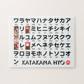 Japanese Katakana (Alphabet) table Jigsaw Puzzle