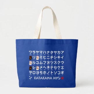 Japanese Katakana(Alphabet) table Large Tote Bag