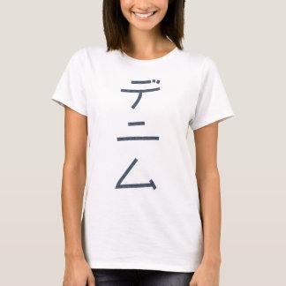 Japanese katakana cool Tshirts