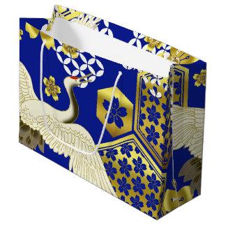 Japanese Kimono Fabric styled Gift Bag
