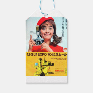 Japanese Kodak Camera Poster Advertisement Gift Tags